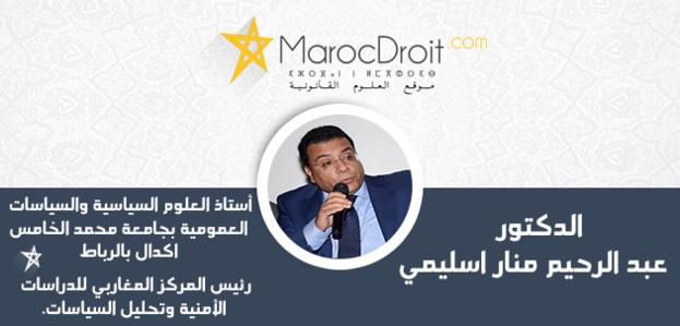 خطاب أمير المؤمنين والأمة المغربية إلى الجزائر وإفريقيا والعالم