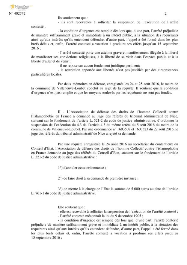 """نسخة كاملة من قرار مجلس الدولة الفرنسي الصادر بإلغاء القرار الإداري القاضي بمنع ما يسمى """"بلباس البحر الإسلامي"""""""