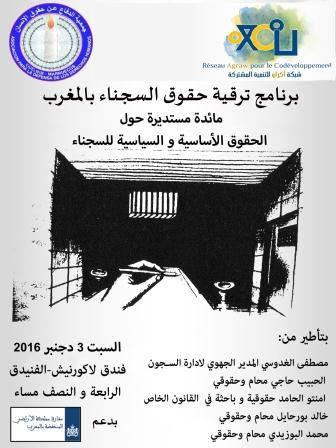 مائدة مستديرة حول الحقوق الأساسية والسياسية للسجناء يوم 3 دجنبر بتطوان