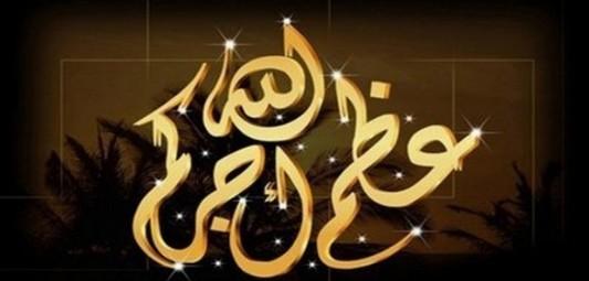 تعزية في وفاة والدة الزميل ذ/ خالد الطويل.