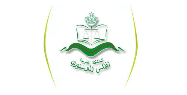 المجلس الدستوري: الأهلية من النظام العام يمكن إثارتها تلقائيا وتعد شرطا جوهريا للترشح في الانتخابات والاستمرار في تمثيل الأمة، مما يجعل