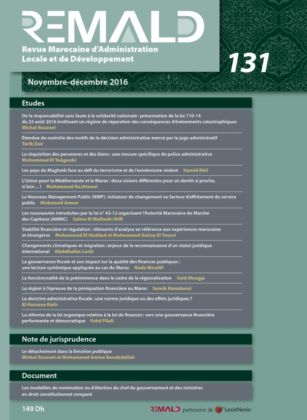 صدور العدد 131 من المجلة المغربية للإدارة المحلية والتنمية