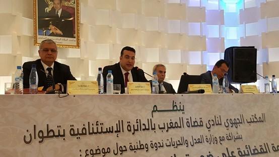 نادي قضاة المغرب يناقش بالمضيق الحكامة على ضوء قوانين السلطة القضائية الجديدة