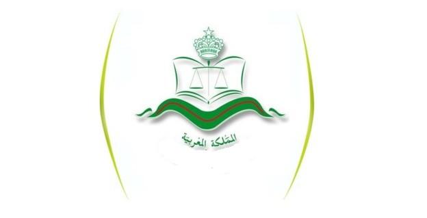 نسخة كاملة من العدد 14 لسنة 2016 من مجلة المجلس الدستوري (المحكمة الدستورية حاليا)