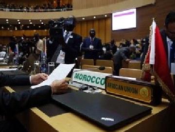 شؤون الهجرة - النص الكامل للرسالة الملكية  إلى الدورة العادية الـ30 لقمة رؤساء دول وحكومات الاتحاد الإفريقي