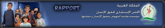 تقرير أولي حول عملية ملاحظة الانتخابات الجماعية لسنة 2009