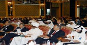 إنتهاء أشغال المنتدى الأول للمؤسسات الوطنية لحقوق الإنسان بدول مجلس التعاون الخليجي