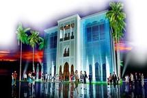 أشغال المؤتمر الاورومتوسطي الاول للصناعة المنعقد بالقاهرة
