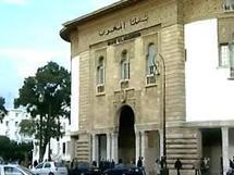 البنك المركزي المغربي مطمئن لحال القطاع المصرفي في المغرب