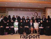 حضور قوي للمرأة في مختلف قطاعات الاقتصاد المغربي