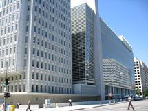 البنك الدولي يمنح قرضين للمغرب بقيمة 1.3 مليار درهم