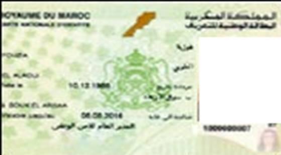 قراءة في قانون احداث بطاقة التعريف الوطنية الالكترونية بالمغرب