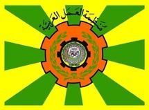 المدير العام لمنظمة العمل العربية يطالب المغرب بأداء 2.1 مليون دولار