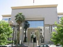 تقريرحولنظامالمحاكمالتجاريةبالمغرب
