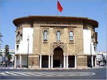 الاقتصاد المغربي يتعافى من تداعيات الأزمة المالية العالمية