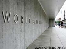 البنك الدولي: الاقتصادات النامية تزخر بالصفقات المربحة