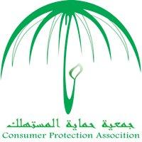 ثقافة التعامل مع جمعيات حماية المستهلك في المغرب غير شائعة