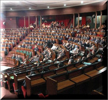 تقرير حول النقط القانونية و الإقتصادية الواردة في التصريح الحكومي