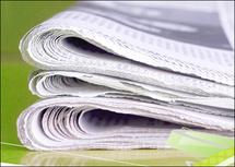 الدعوة الى مساهمة الجميع في إغناء النقاش حول مشروع قانون الصحافة