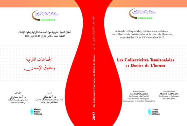 اصدار جديد تحت عنوان: الجماعات الترابية وحقوق الانسان