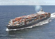 دراسة مشروع قانون يغير ويتمم  مدونة التجارة البحرية