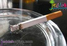 مشروع قانون بتونس يمنع بيع السجائر للقاصرين