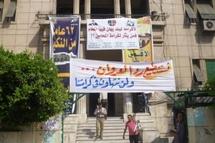 مصر: أزمة بين القضاة و المحامين