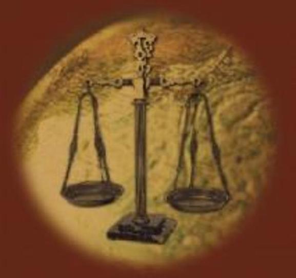 العدل شرط أساس لتحقيق الأمن القانوني والقضائي وللبناء الديموقراطي