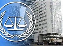تصورات جديدة لتعديل ميثاق محكمة الجنايات الدولية