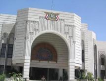 القضاء الأردني يعتبر المواقع الإلكترونية بمثابة مطبوعات*