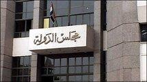 مصر - القضاء الاداري يلزم الحكومة بتنفيذ أحكامها ما لم تقض دائرة فحص الطعون بوقف تنفيذها