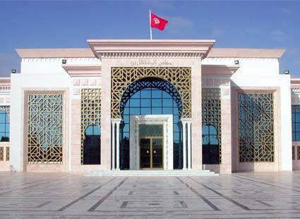 تونس - مجلس المستشارين يصادق على مجموعة من مشاريع القوانين ذات الصبغة الاجتماعية والاقتصادية