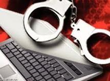 تأهيل الموارد البشرية خطوة أساسية لمكافحة الجريمة الإلكترونية