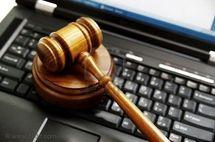 الاردن:مجلس الوزراء  يقر قانون جرائم أنظمة المعلومات