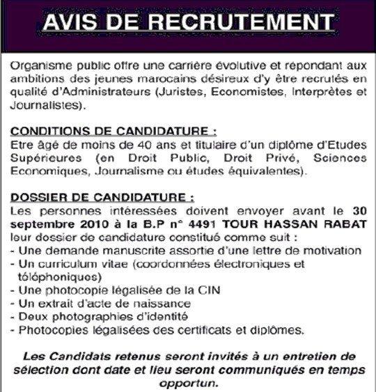 Avis de recrutement: pour les Juristes, économistes (dernier délai 30/9/2010)
