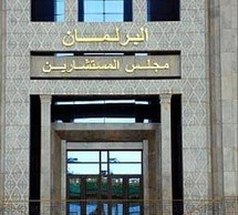 برنامج عمل اللجان البرلمانية بمجلس المستشارين لشهر سبتمبر