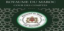 Cour des Comptes:Avis de concours pour le recrutement