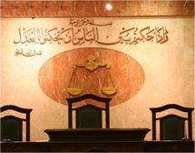 أربعة و عشرين ألف (24) و مائة و سبعين (170) حالة طلاق أمام المحاكم المغربية برسم سنة2009