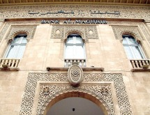 Bank Al Maghrib : Hausse de 2,4% des prix des actifs immobiliers au 3è trimestre 2010