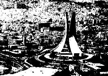الجزائر: قانون جديد لتنظيم العقار