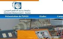 جامعة محمد الخامس - السويسي تؤجل التسجيل بماستر تدبير الموارد البشرية وهندسة الكفايات