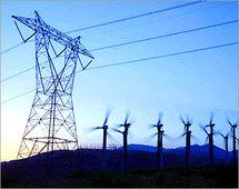مجلس النواب يصادق على مشروع قانون بشأن ثمن الكهرباء