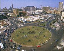جمعية الاقتصاديين المغاربة تشارك في مؤتمر علمي للمنظمة العربية للبحوث الاقتصادية بالقاهرة
