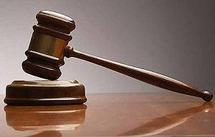 احتساب الفوائد والعمولات بين العمل القضائي والعمل البنكي محور يوم دراسي بالرباط