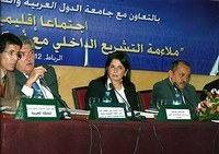 تقرير الاجتماع المنعقد بالرباط حول ملاءمة التشريع الداخلي مع أحكام القانون الدولي الإنساني