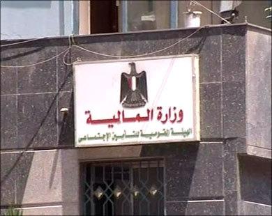 مصر - وزارة المالية  تنتهى من مسودة قانون جديد للضريبة على الدخل