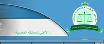 المجلس الأعلى ينظم الجلسة الافتتاحية للسنة القضائية 2011 يوم الخميس القادم بالرباط