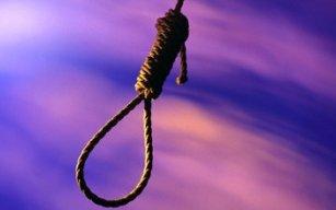 ندوة بالرباط تؤكد على ضرورة إلغاء عقوبة الإعدام
