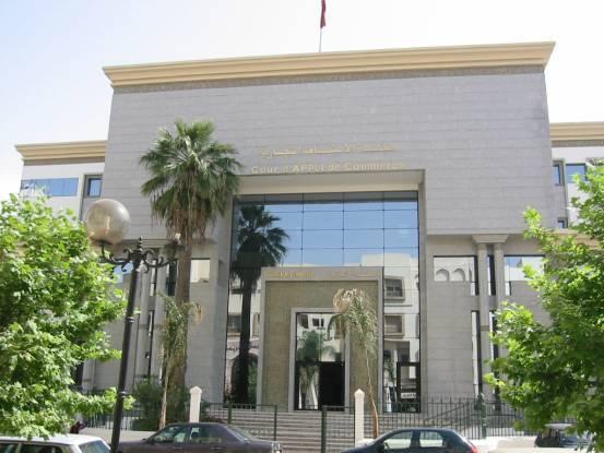 تعديل القانون رقم 16.10 بتتميم القانون رقم 53.95 القاضي بإحداث محاكم تجارية