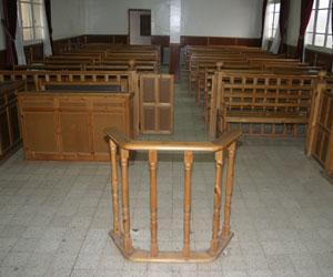 إحداث صندوق خاص لدعم المحاكم